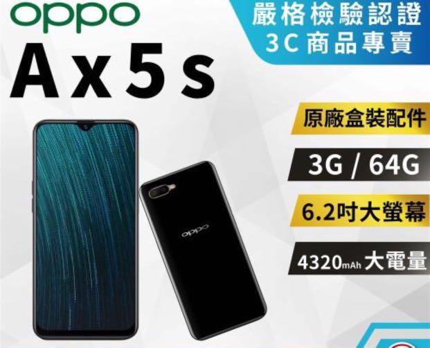 全新 OPPO Ax5s(4G/64G)