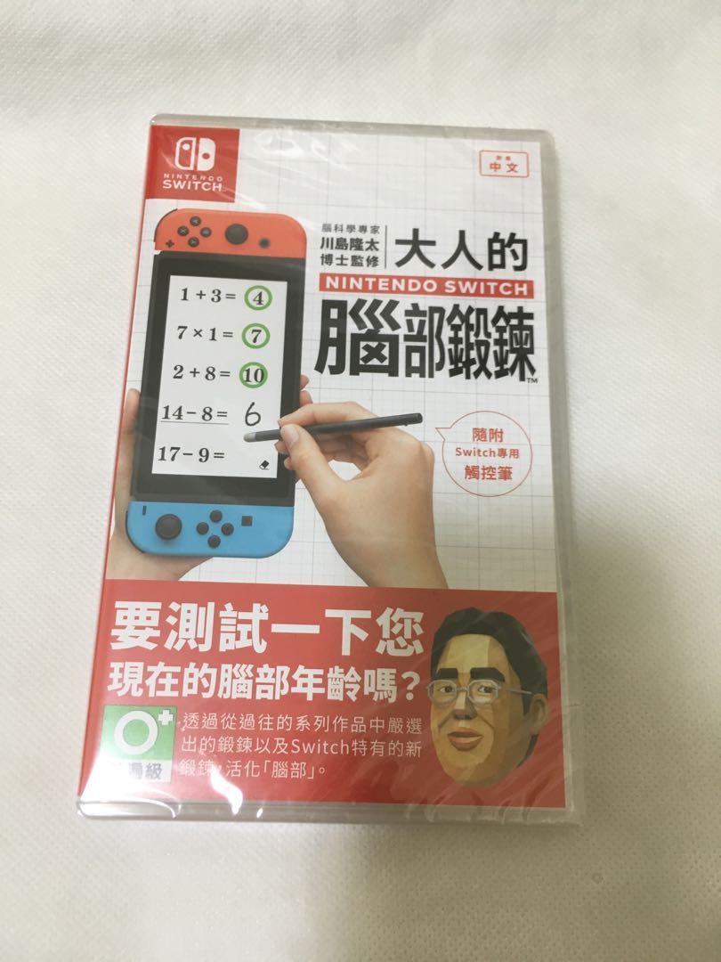 全新 switch 大人的腦部鍛練 中文版