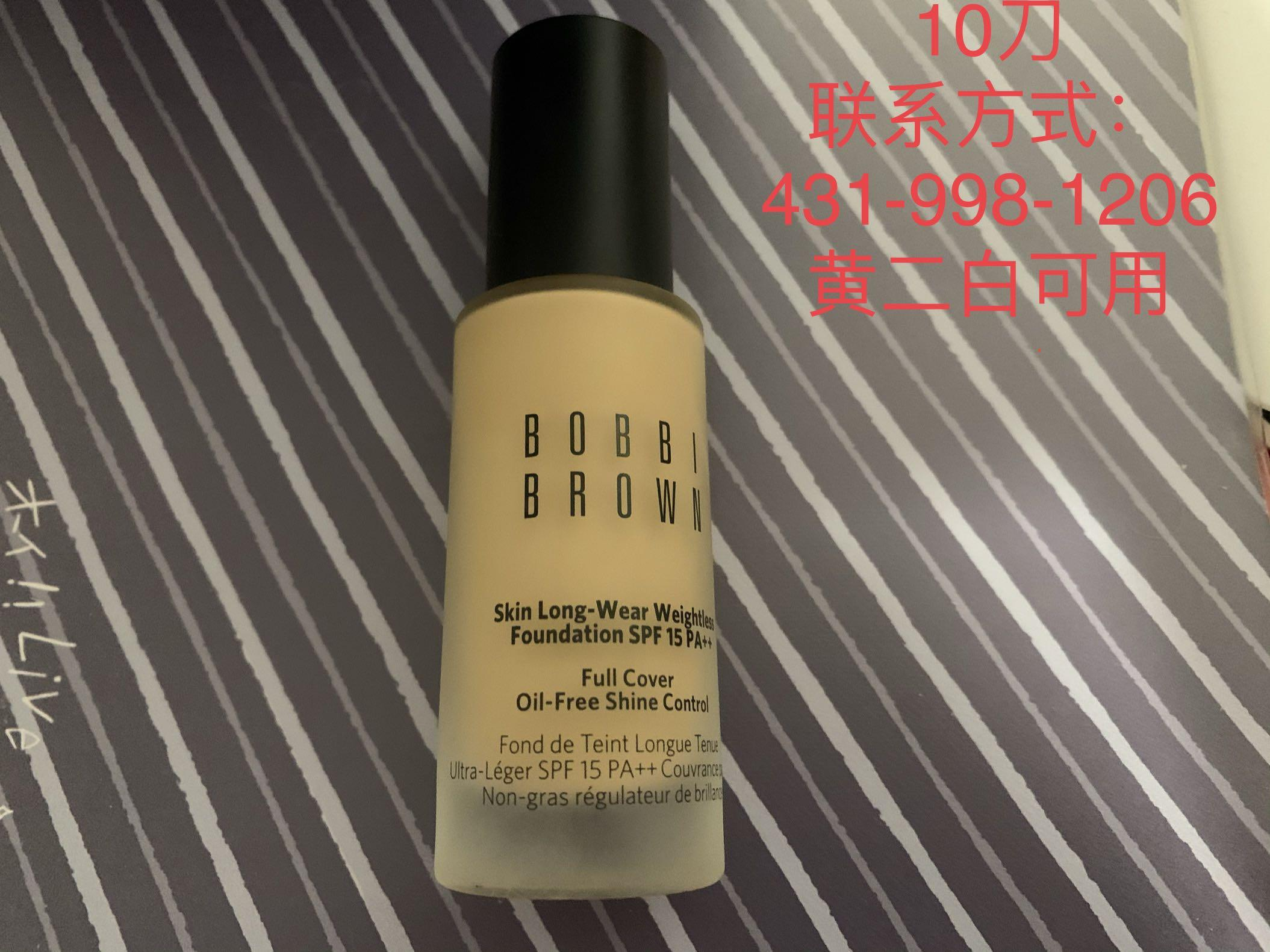 Bobbi brown long wear foundation