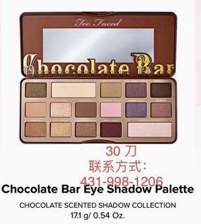 Eyeshadow platte sell