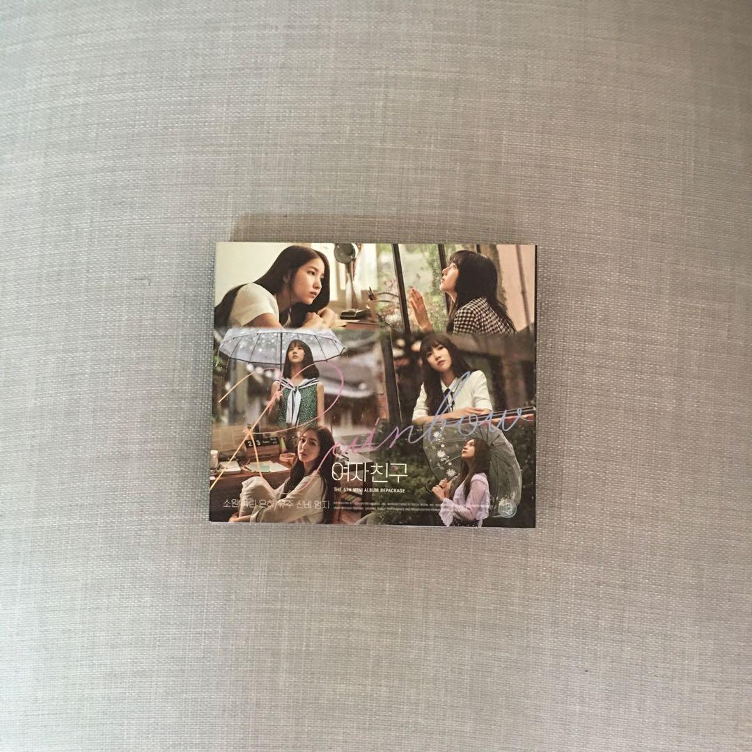 🔥降價🈹Gfriend 5th mini album repackage 空專