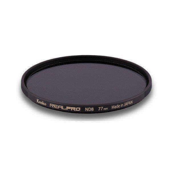 kenko realpro ND8 77mm 減光鏡