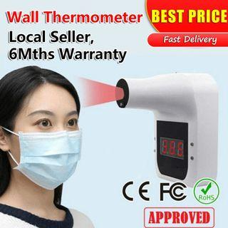 ❤️ BEST PRICE! CERTIFIED NON TOUCH WALL INFRARED THERMOMETER (FREE Batteries) High Accuracy +/-0.2°C 挂壁式额温枪现货 Wall Thermometer Ready Stock