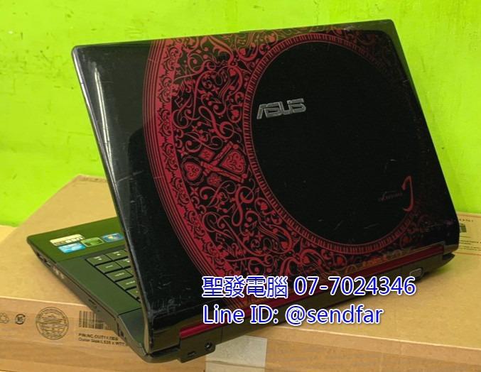 LOL全開 GTA5 ASUS N43S i5-2410M 8G 500G 獨顯 DVD 14吋 聖發二手筆電