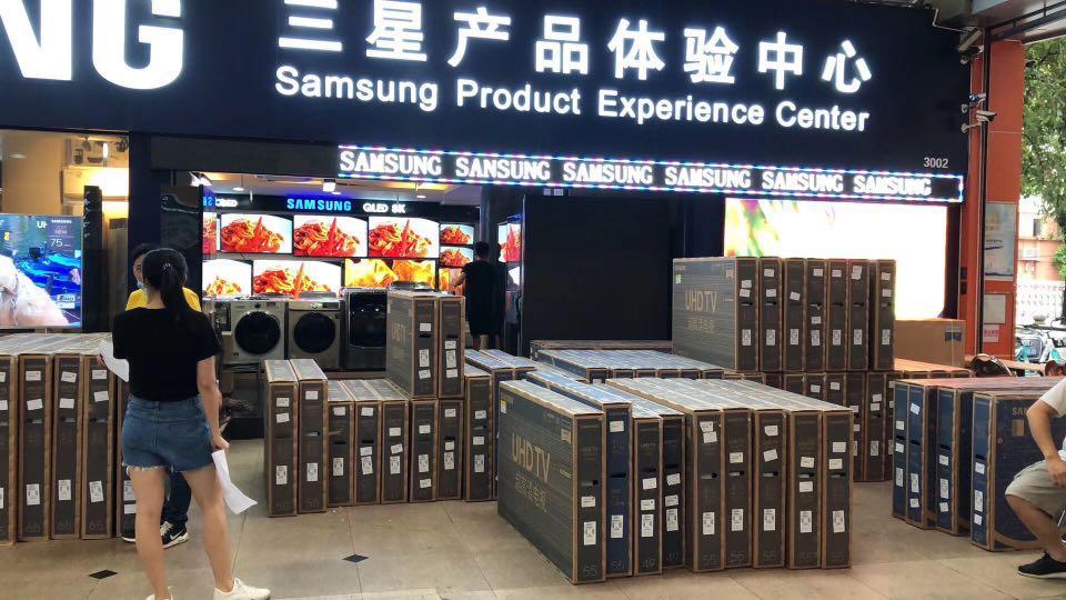 [只批發,不零售]三星SAMSUNG電視機QLED/LED Q60R Q70R Q80R Q900R Q60T Q70T Q80T Q950T系列43 50 55 65 75 82 85吋