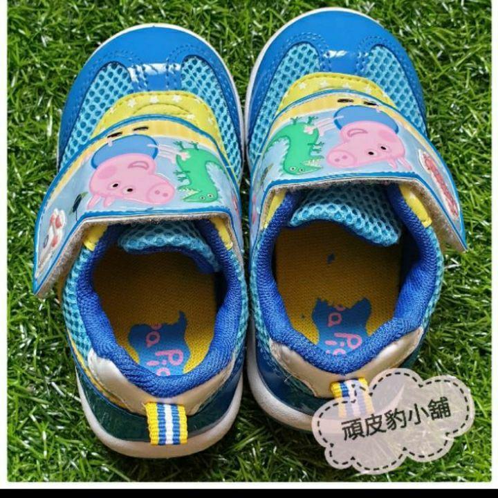9成新二手幼童鞋15cm