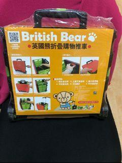 英國熊折疊購物推車