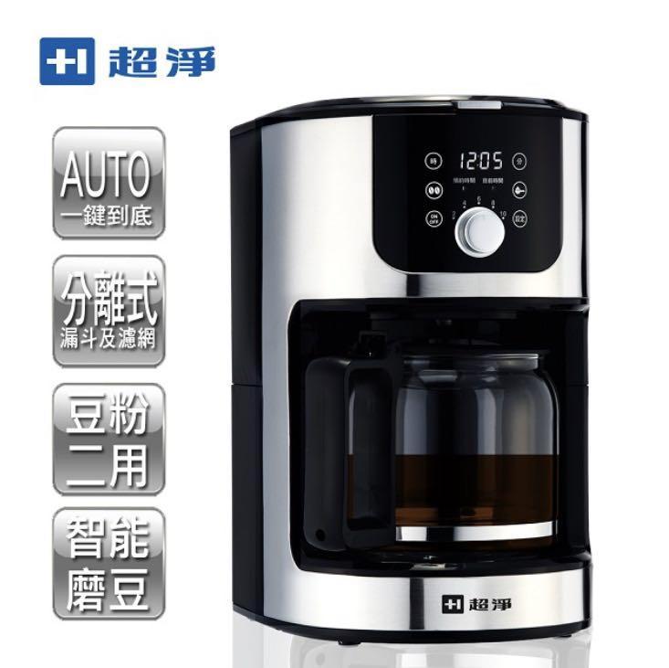 美式自動研磨咖啡機
