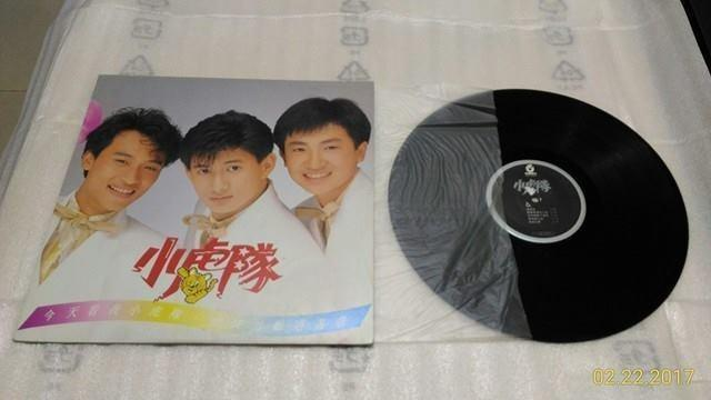 小虎隊 逍遙遊 黑膠唱片 飛碟唱片