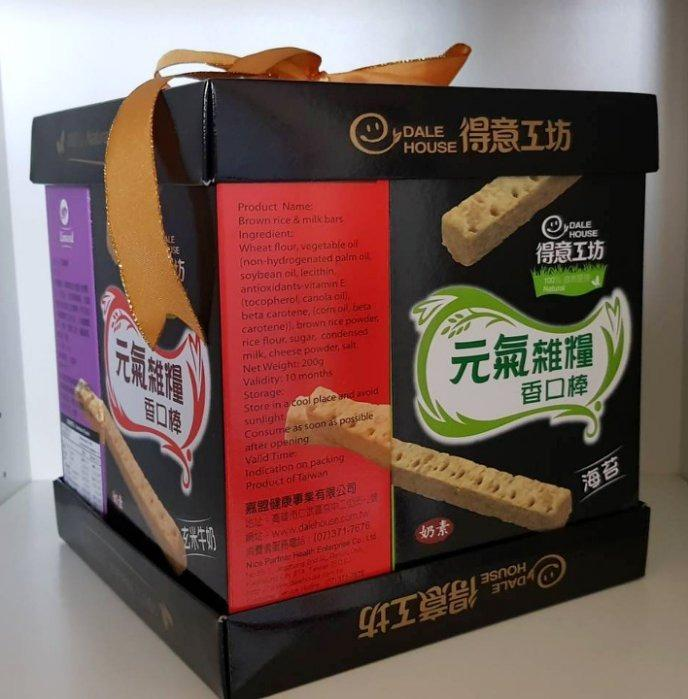 得意工坊 元氣雜糧棒 亞麻 / 蕎麥/ 玄米牛奶 /燕麥 /海苔/藜麥~ 香口棒禮盒(4盒/組)