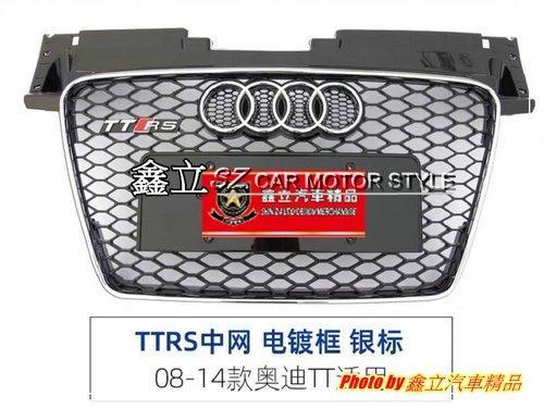 ※ 鑫立汽車精品 ※ AUDI TT 08-14年 RS RS水箱罩 蜂巢 電鍍框 黑色 水箱罩 ABS