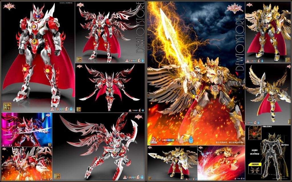 Н—£ð—¿ð—² Н—¼ð—¿ð—±ð—²ð—¿ Alpha Animation X Snaptoy X Heatboys Action Figure Armor Hero Dragon Armor Emperor Chivalry Toys Games Bricks Figurines On Carousell The equipment consists of the sword, shield, armour and helmet belonging to the legendary hero erdrick. 𝗣𝗿𝗲 𝗼𝗿𝗱𝗲𝗿 alpha animation x snaptoy x heatboys action figure armor hero dragon armor emperor chivalry