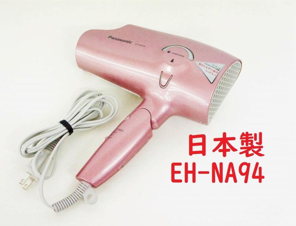 【中古探寶A】日本製🔵Panasonic 奈米水離子吹風機EH-NA94🔵國際牌 二手家電 美容美髮 護髮 負離子 松下