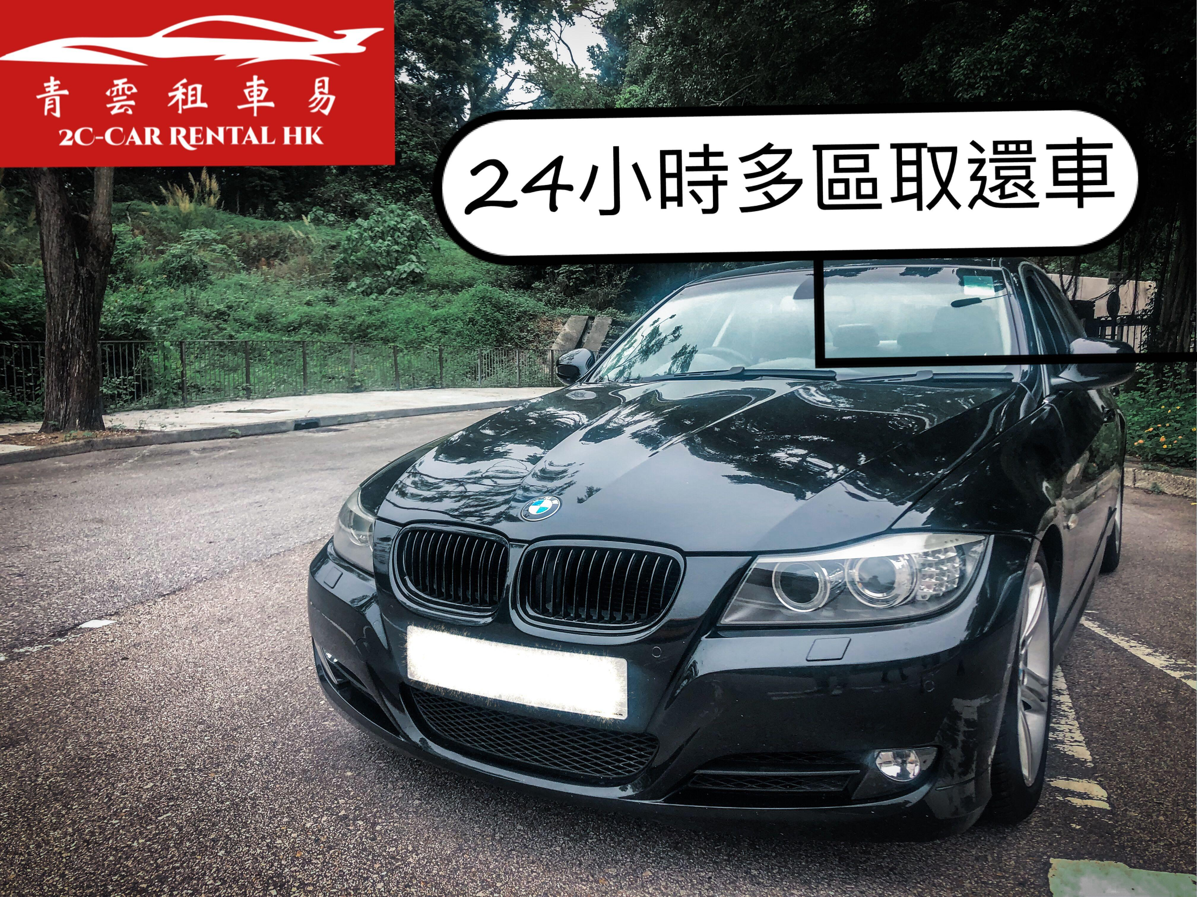 BMW 325i Sedan (A)
