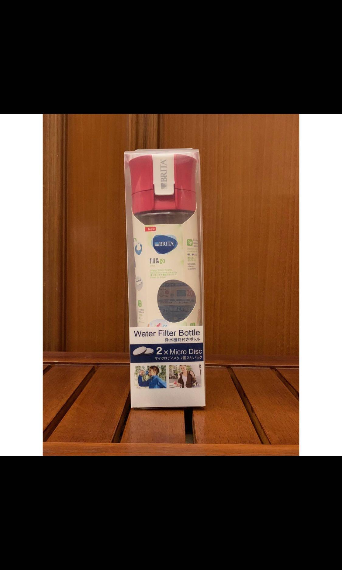 Brita Fill & Go - Water Filter Bottle with water purifier