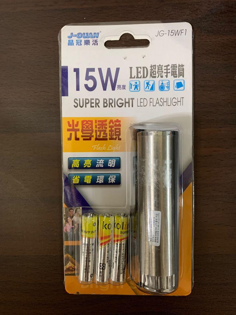 LED手電筒
