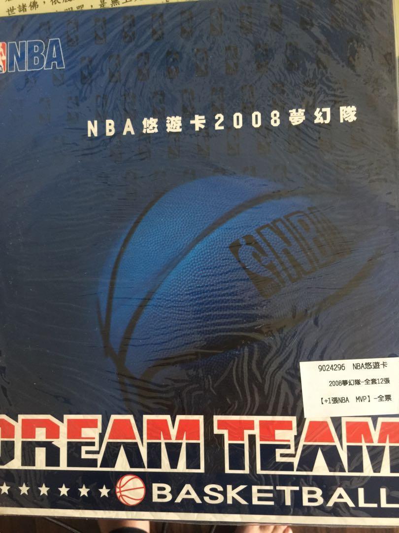 NBA悠遊卡2008夢幻隊