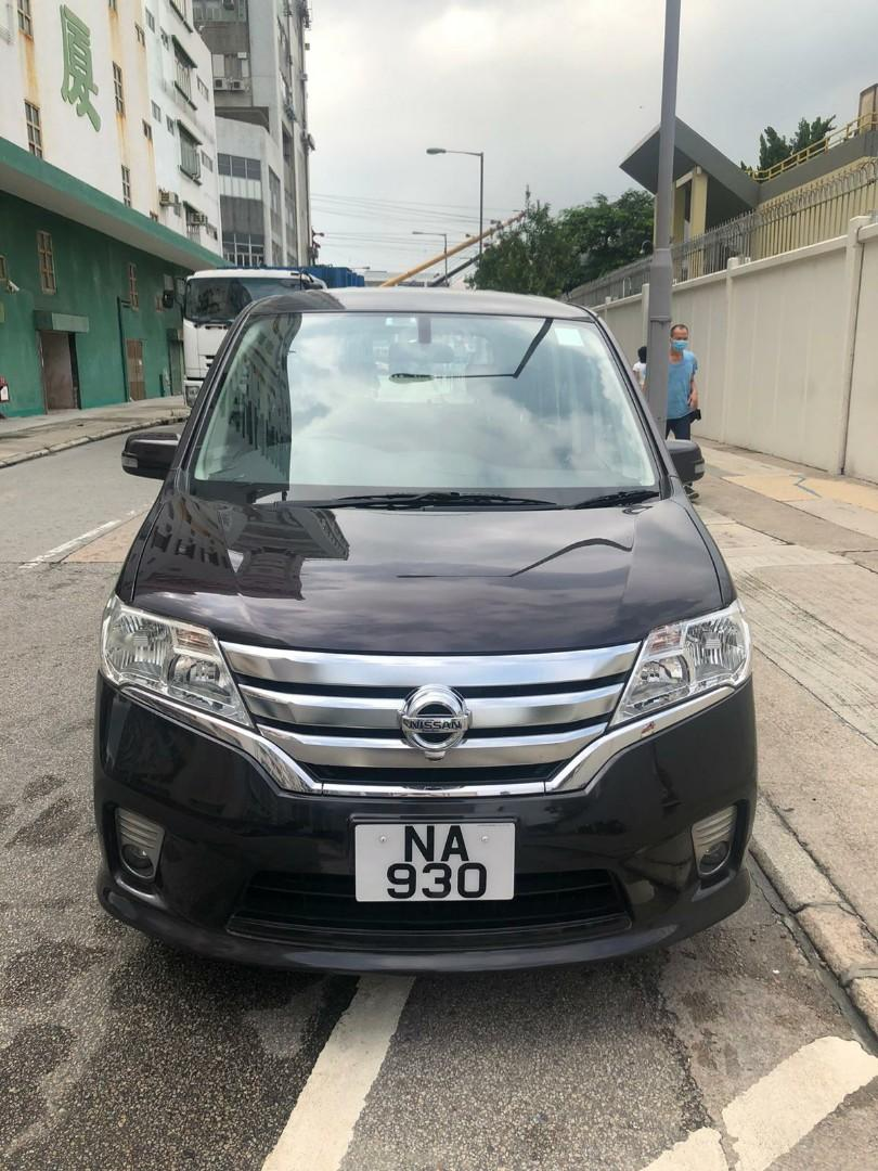 Nissan Serena Serena high way star Auto
