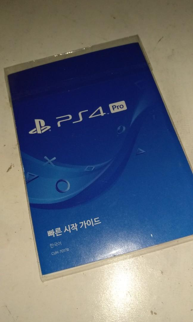 PS4說明書 PS4 PRO Manual 7017B