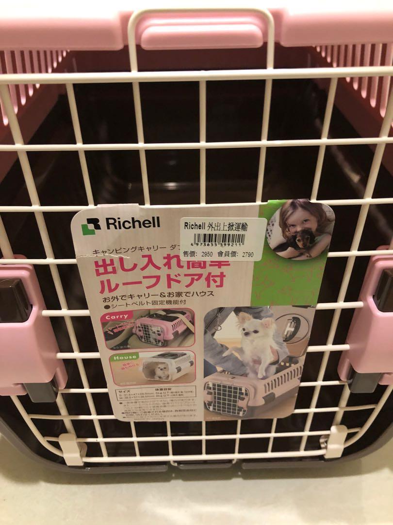 《外出籠》日本Rochelle 僅試用無外出過