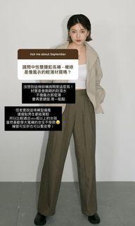 Wuzo中性橄欖腰釦褲橄欖綠