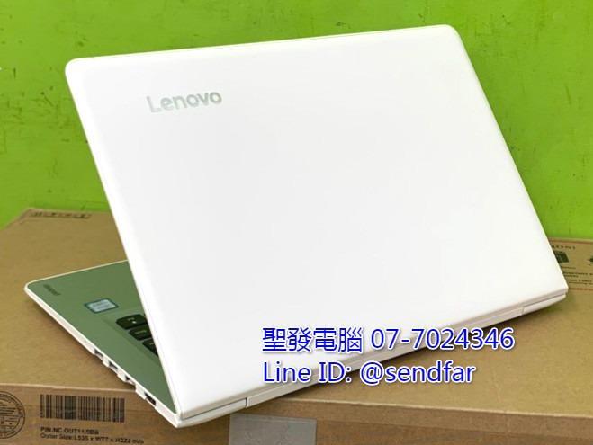 全新240SSD 輕薄高效 LOL LENOVO 510S-13IKB i5-7200U 4G 13吋 聖發二手筆電