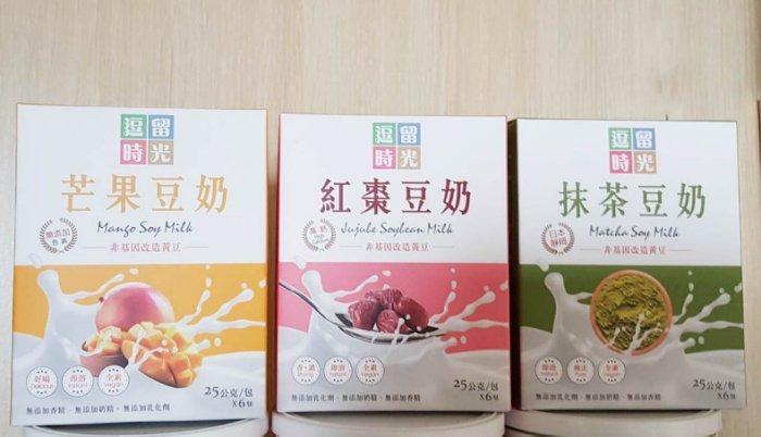 堅果豆奶25g*6包入/盒