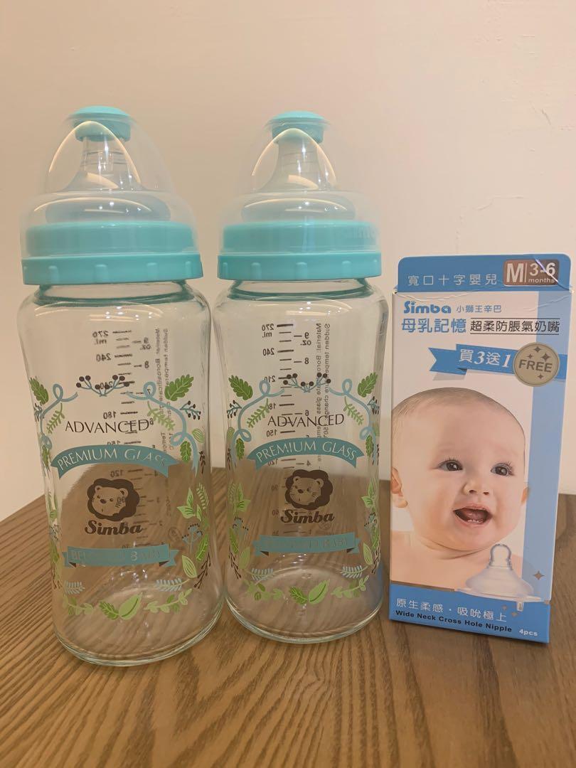 [二手]小獅王辛巴 蘿蔓晶鑽寬口玻璃大奶瓶(香草)270ml 2入