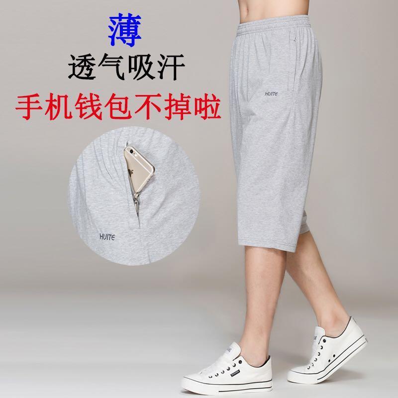 男薄款口袋拉鍊寬鬆七分褲 休閒褲 運動褲