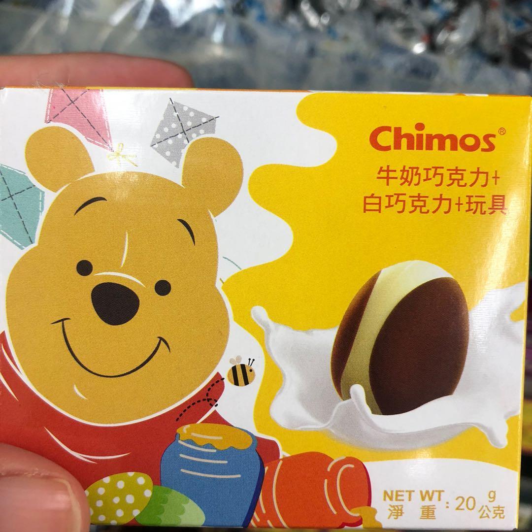 維尼 冰雪奇緣  艾莎 巧克力蛋