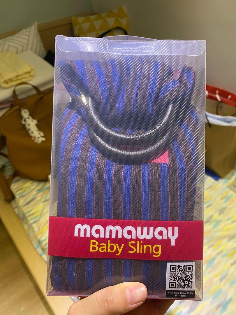 Mamaway 媽媽餵 嬰兒揹巾