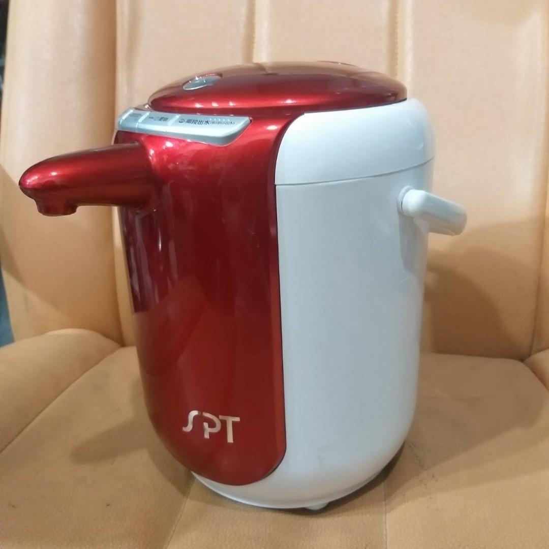 尚朋堂快煮電動熱水瓶SSP-X1