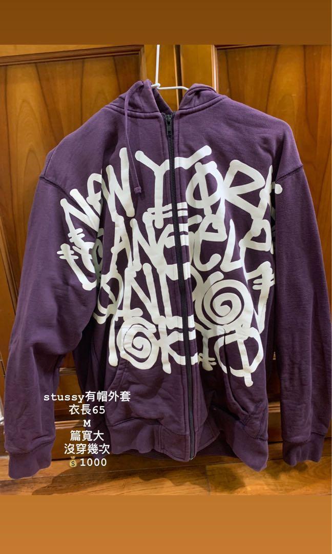 Stussy 紫色外套 正品