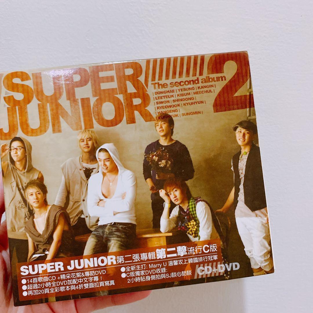 Super Junior專輯 第二張專輯  CD SJ SUJU