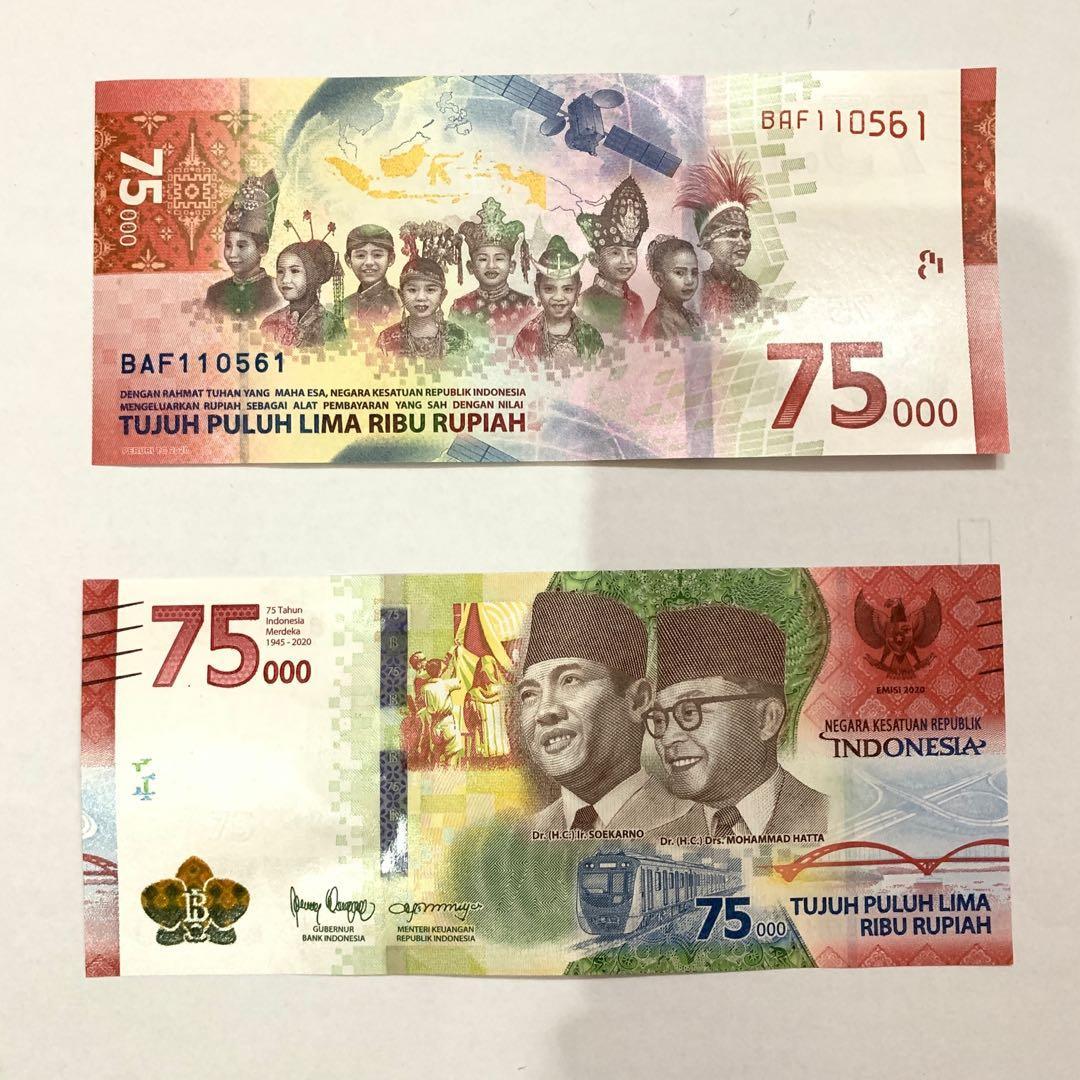 Uang 75 ribu