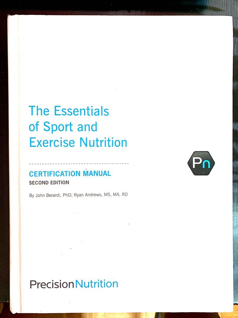 2nd Edition Precision Nutrition Textbook