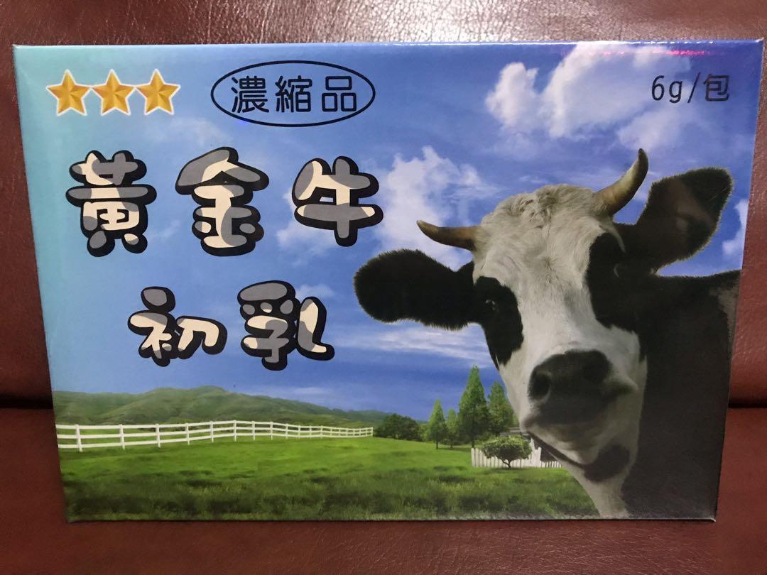 🐠代購🐠👍超值價👍黃金牛初乳營養顆粒 1盒30包入