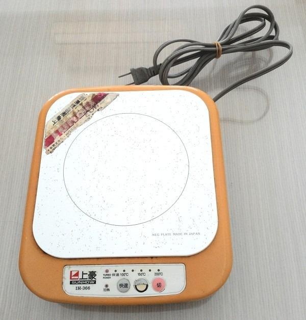 尚朋堂電磁爐IH-366