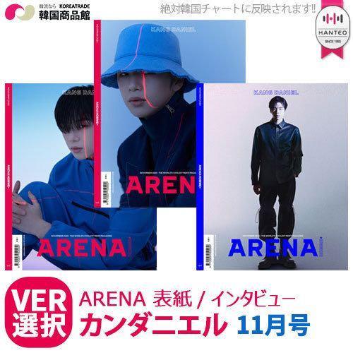 現貨🔥姜丹尼爾 Arena Homme Korea 11月號