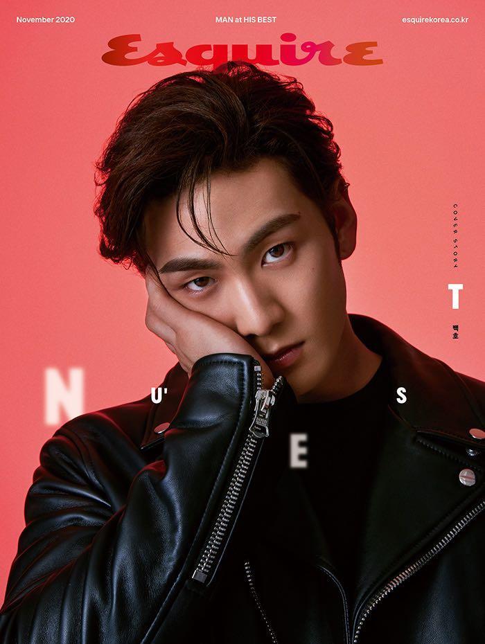 代購🇰🇷姜東昊 Esquire 11月號 NU'EST 白虎