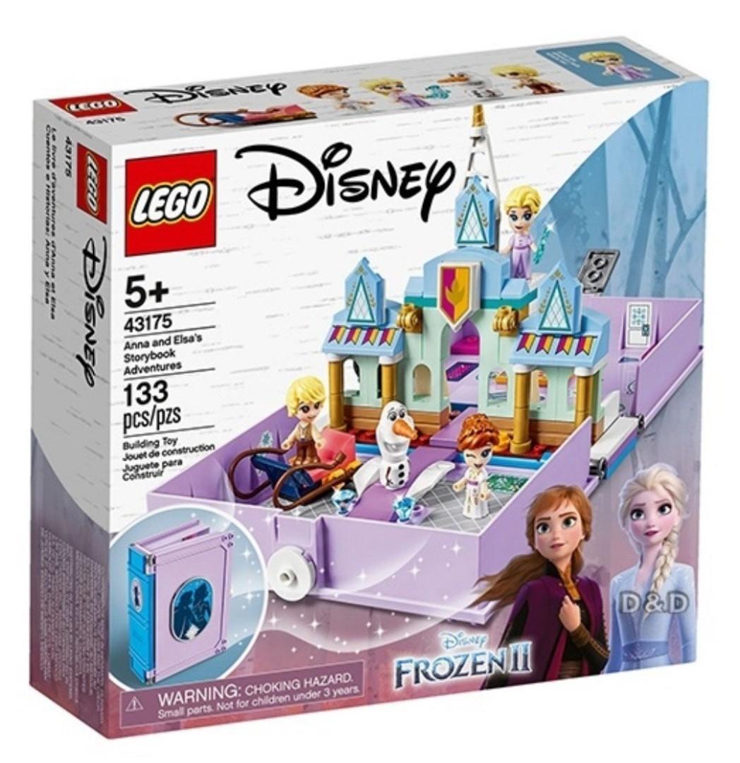 LEGO樂高積木 43175 迪士尼公主系列