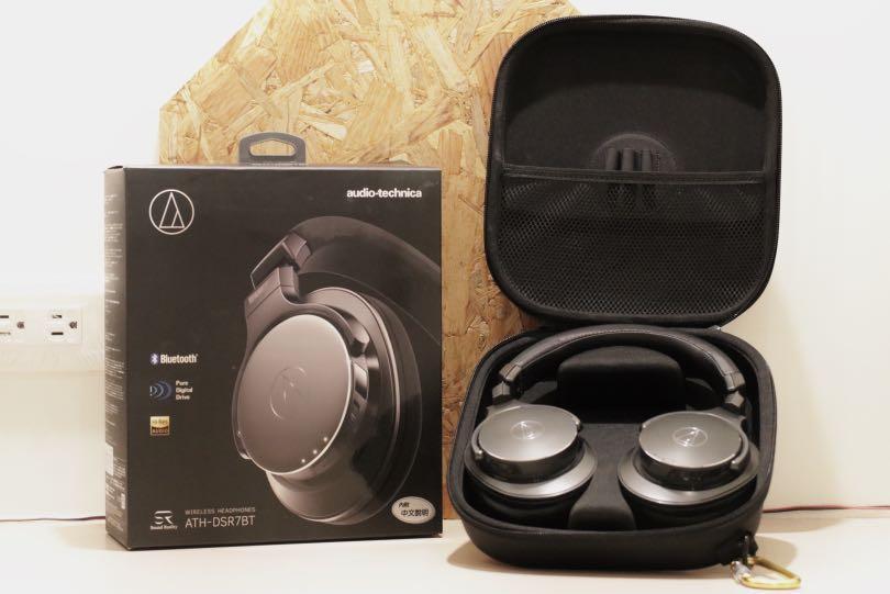 ATH-DSR7BT無線藍芽耳罩式耳機