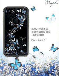 降降降 iphone8\7plus手機殼 施華洛世奇水晶鑽 鋁合金屬框消光黑 圓舞曲pc硬殼5.5吋 Swarovski  apbs