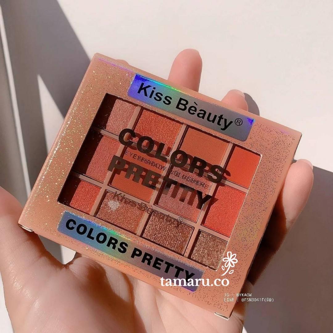 Kiss beauty colors pretty eyeshadow