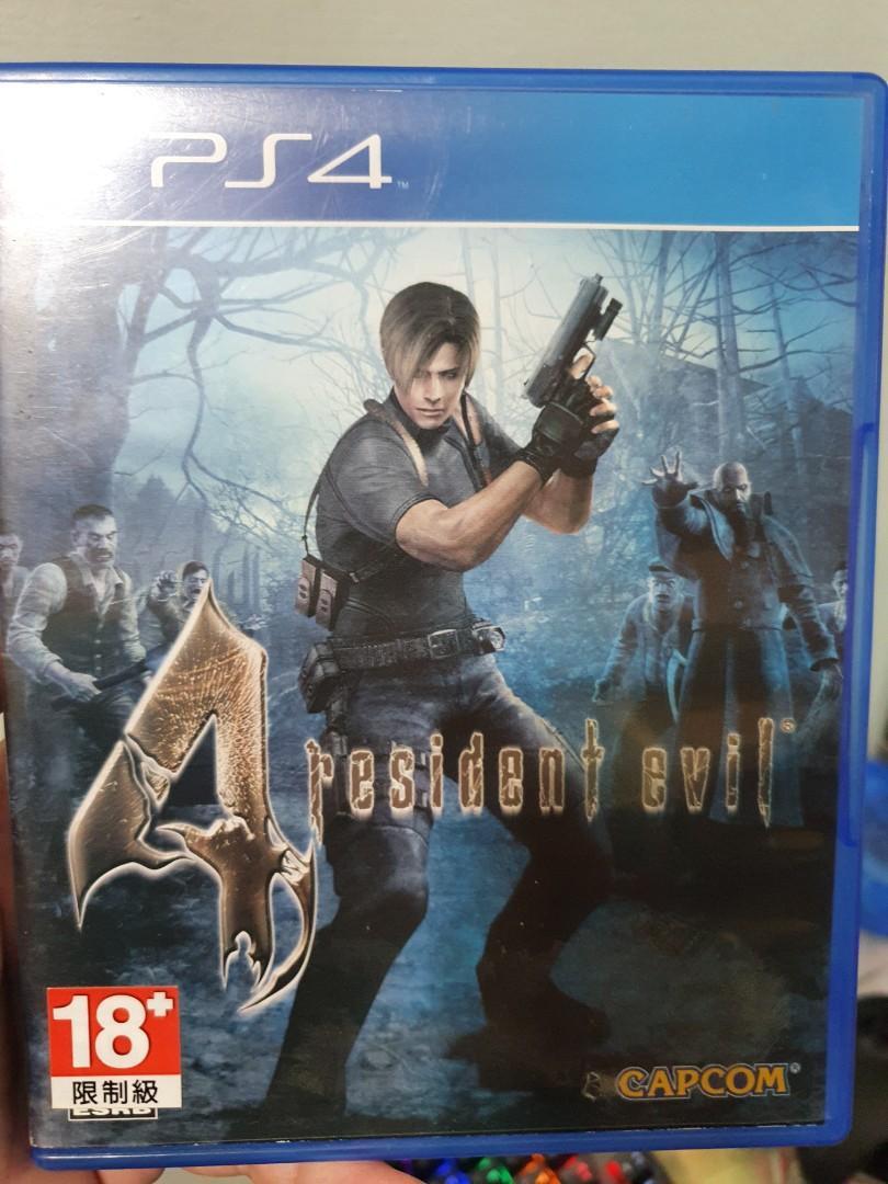 PS4 惡靈古堡四