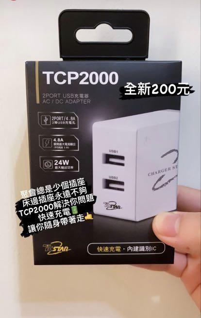 Tcp2000