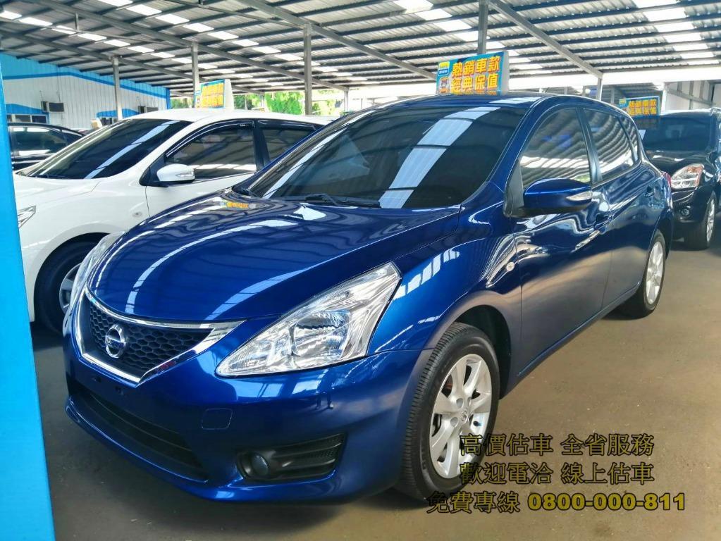 2014 tiida 藍 1.6 NA  便宜賣求速度 0800-000-811