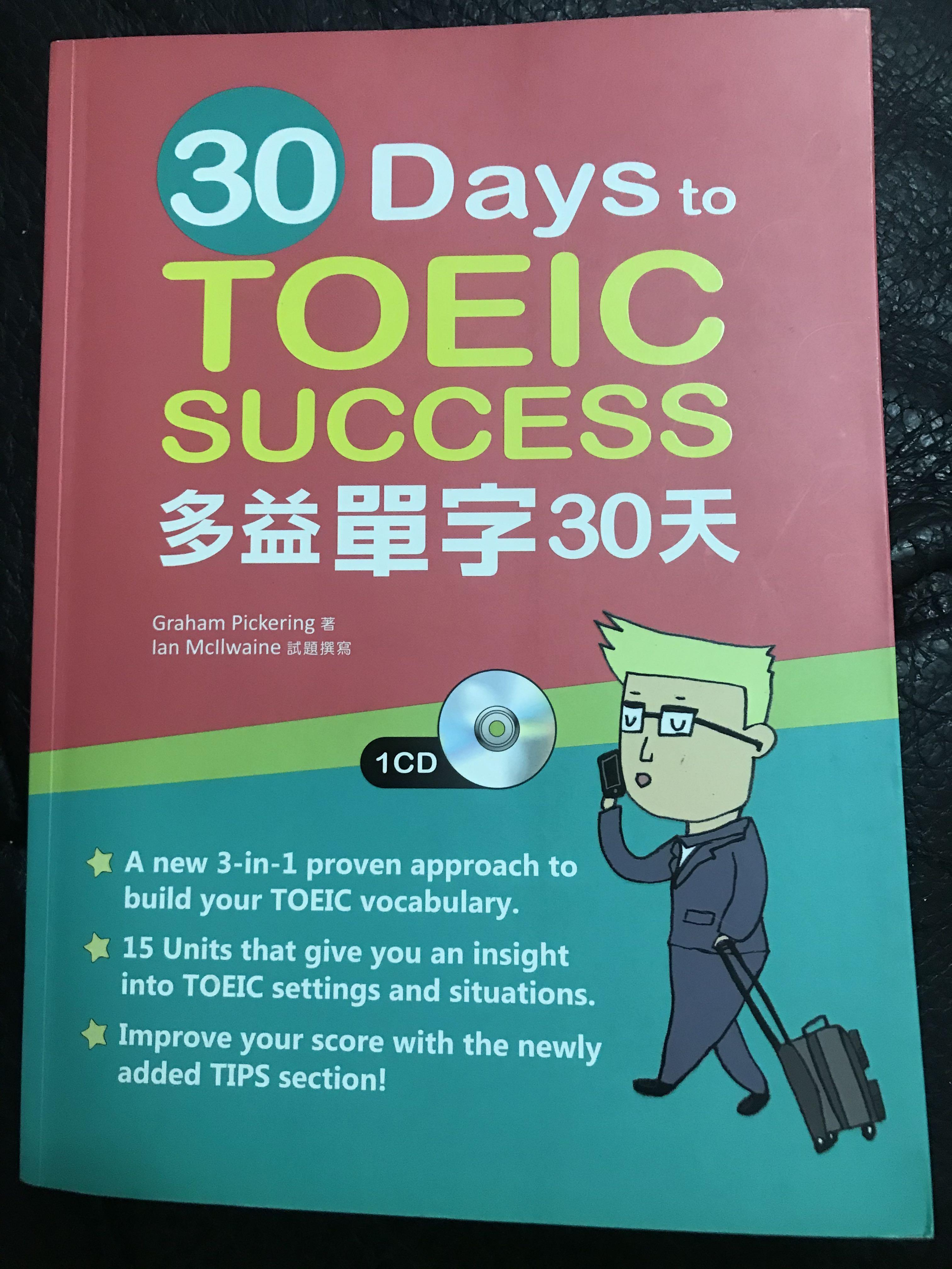30 Days to TOEIC SUCCESS 多益單字30天