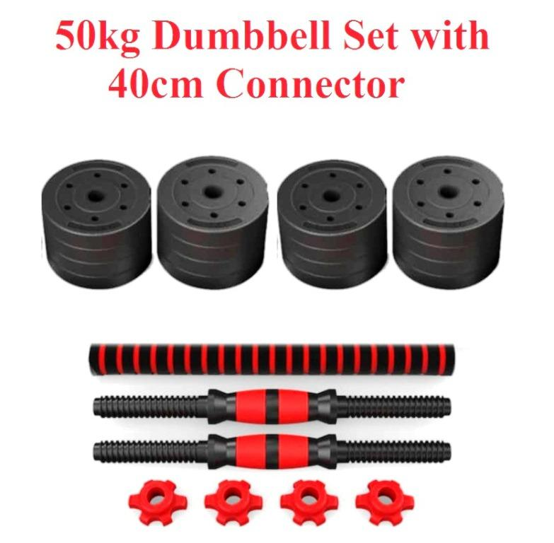 50kg Dumbbell Set with 40cm Connector