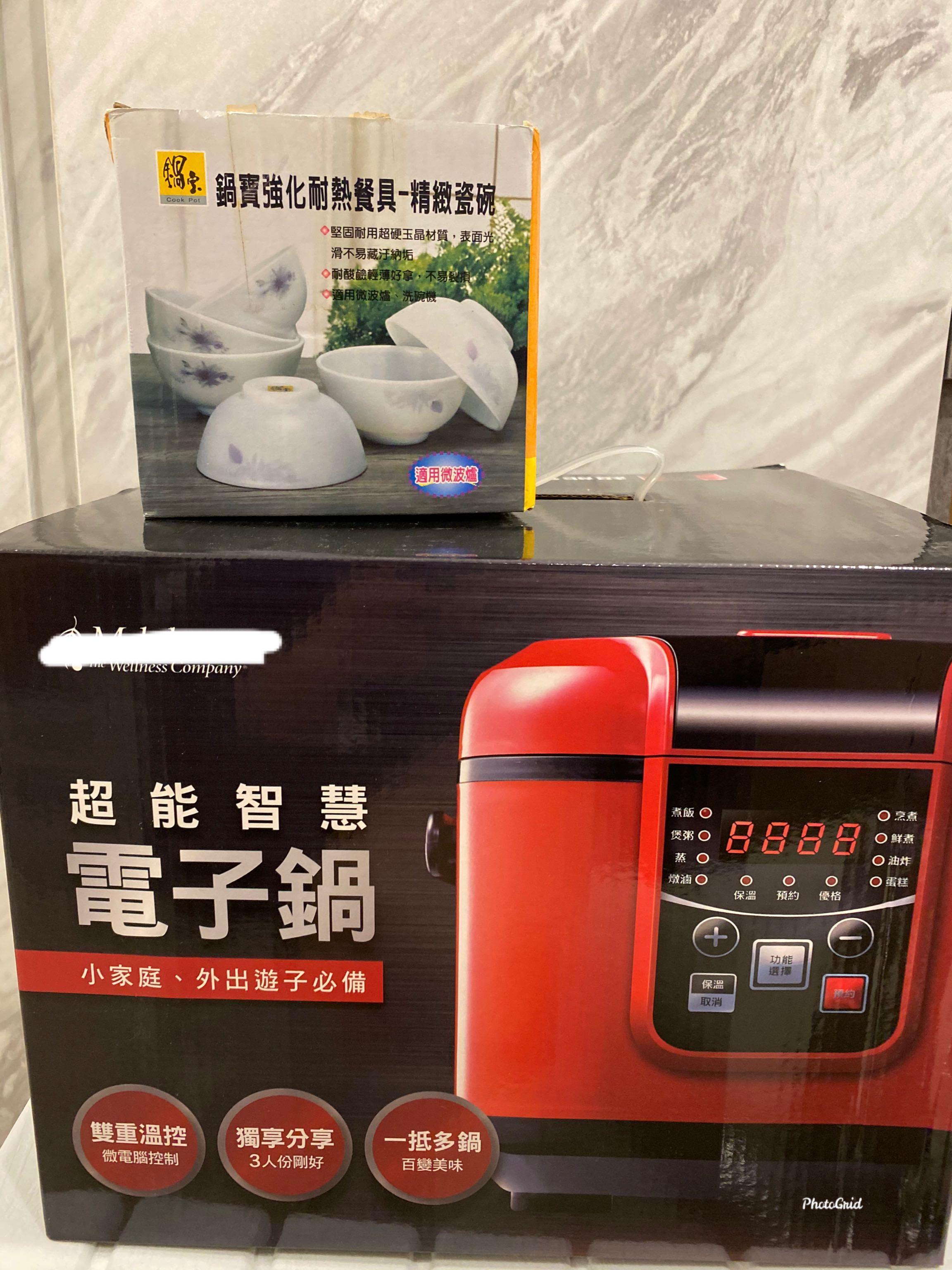 [全新]超能智慧電子鍋 贈鍋寶耐熱瓷碗組‼️